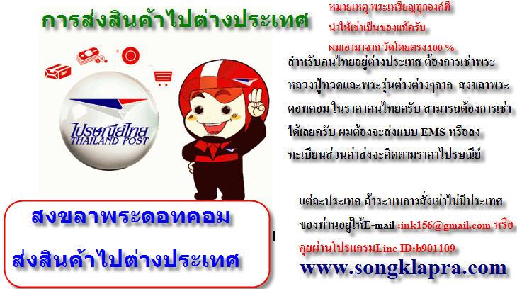 http://www.songklapra.com/Export201312a15.jpg