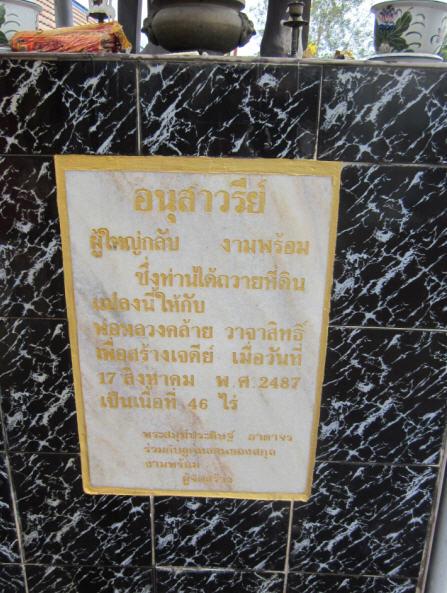 http://www.songklapra.com/pra03092011/kuy3092011_5.jpg