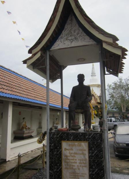 http://www.songklapra.com/pra03092011/kuy3092011_7.jpg