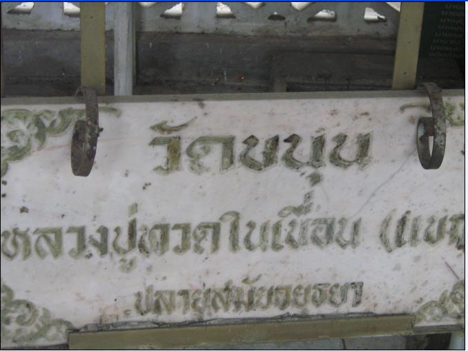 http://www.songklapra.com/prako14032012/1.jpg