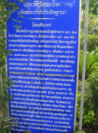 http://www.songklapra.com/prako14032012/16.jpg