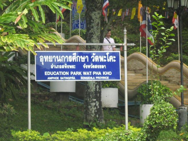 http://www.songklapra.com/prako14032012/3.jpg
