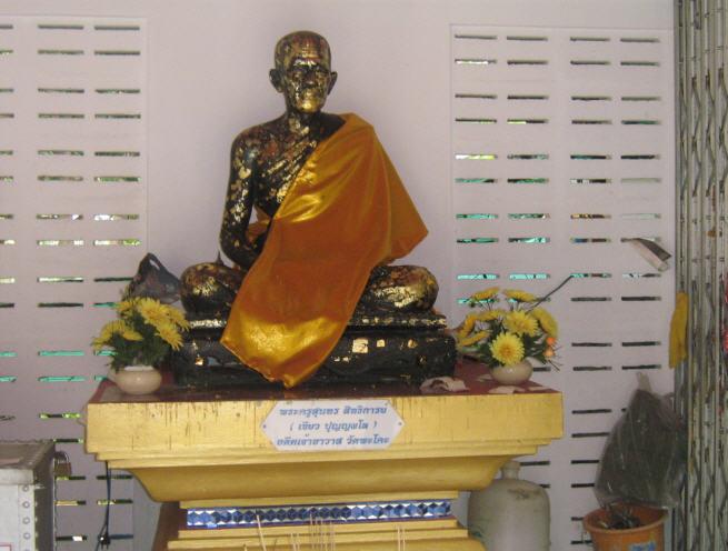 http://www.songklapra.com/prako14032012/8.jpg