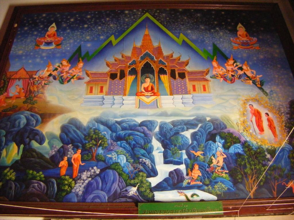 http://www.songklapra.com/prako140332012/11.jpg