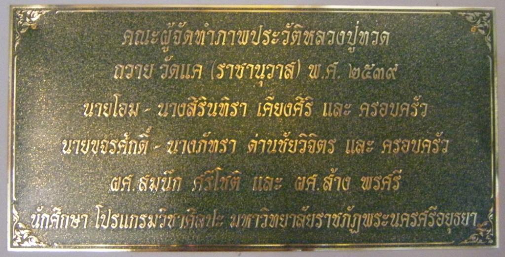 http://www.songklapra.com/prako140332012/12.jpg
