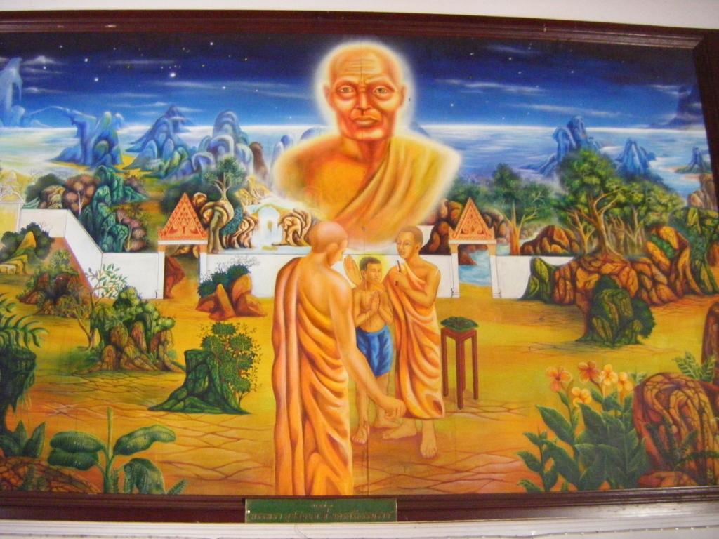 http://www.songklapra.com/prako140332012/3.jpg
