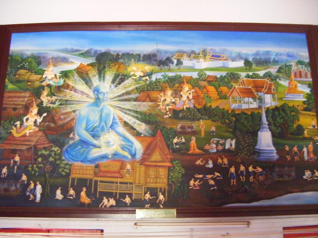 http://www.songklapra.com/prako140332012/5.jpg