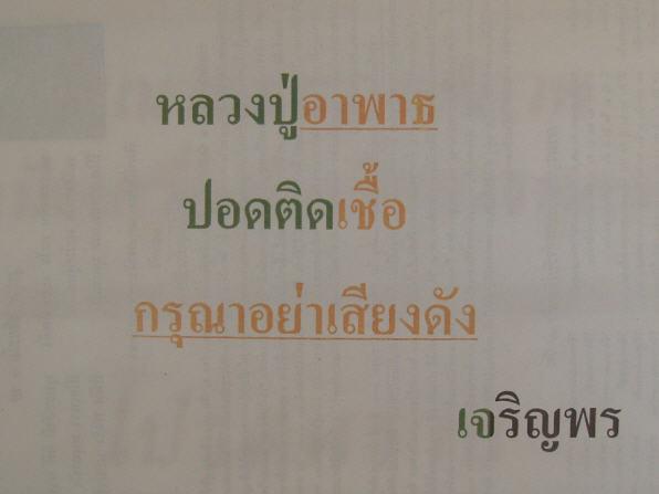 http://www.songklapra.com/supa116/supa116_15.jpg